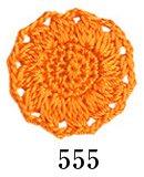 オリムパス レース糸 エミーグランデ カラーズ col.555 【参考画像1】