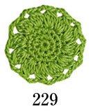 オリムパス エミーグランデ カラーズ col.229 1箱(3玉入x10g)