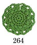 オリムパス エミーグランデ カラーズ col.264 1箱(3玉入x10g)