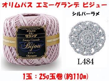 オリムパス レース糸 エミーグランデ ビジュー L484