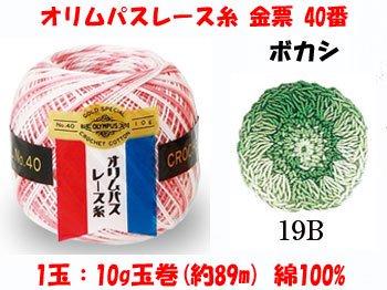 オリムパスレース糸 金票 40番 col.19B ボカシ 1箱(3玉入x10g)