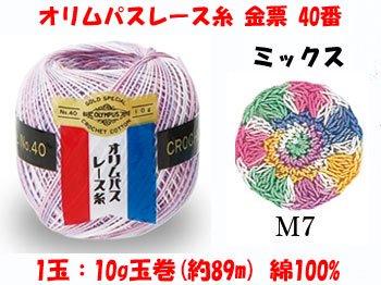 オリムパスレース糸 金票 40番 M7 ミックス 1箱(3玉入x10g)