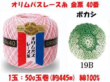 オリムパスレース糸 金票 40番 col.19B ボカシ 1箱(3玉入x50g)