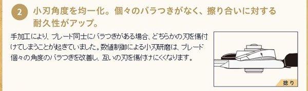 ■廃番■ クロバー 布切はさみ 紫宇 24cm 36-283 【参考画像4】