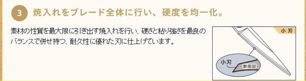 ■廃番■ クロバー 布切はさみ 紫宇 24cm 36-283 【参考画像5】