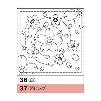 オリムパス 花ふきん 布パック 水辺の桜 白
