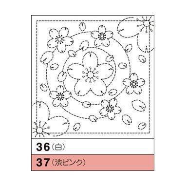 オリムパス 花ふきん 布パック 水辺の桜 白 【参考画像1】