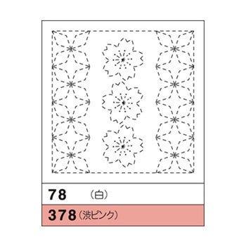 オリムパス 花ふきん 布パック 桜と角七宝 白