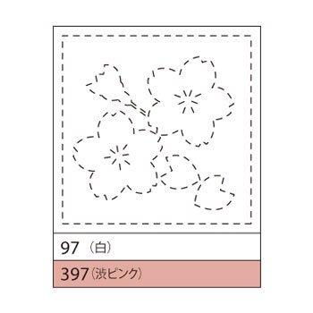 オリムパス 花ふきん 布パック 桜 白