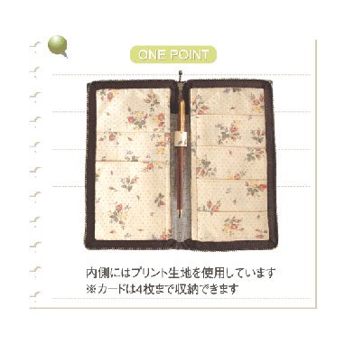 オリムパス パッチワークキット 貴重品ケース 白とピンクのお花のリース PA-540 【参考画像3】