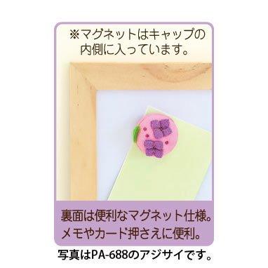 オリムパス 手芸キット 菊と桔梗 新家幸枝デザイン 【参考画像2】