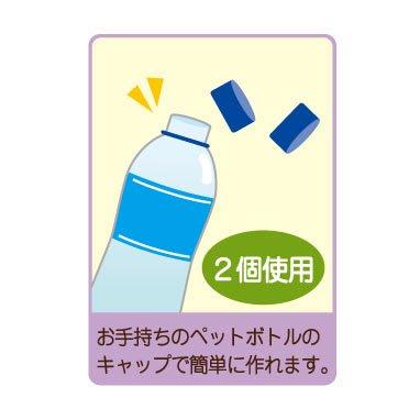 オリムパス 手芸キット 菊と桔梗 新家幸枝デザイン 【参考画像3】
