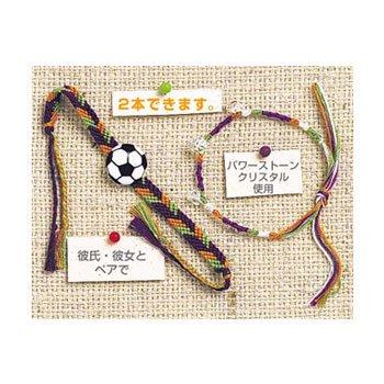 オリムパス プロミスリングセット No.3 ミサンガ サッカーパーツ