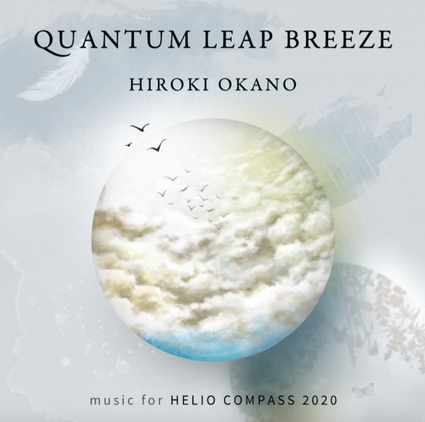 音楽CD「the time, now 2020」(地球暦 音楽シリーズ)