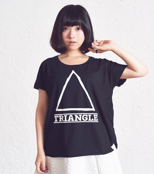 Triangle Illust Black Free