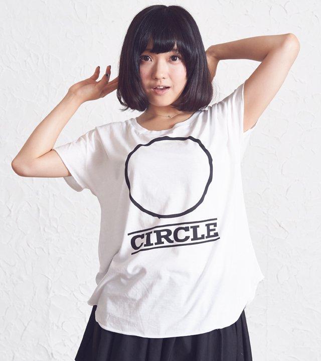 Circle Illust White Free
