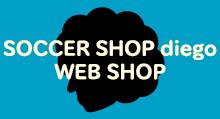 SOCCER SHOP diego WEB SHOP