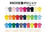 【要お問い合わせ】WMON定番ポロシャツチームオーダー