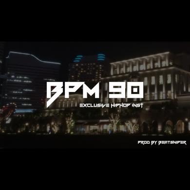 【独占使用】HIPHOP INST BPM90 EXCLUSIVE Bouncy  - ヒップホップ インストトラック