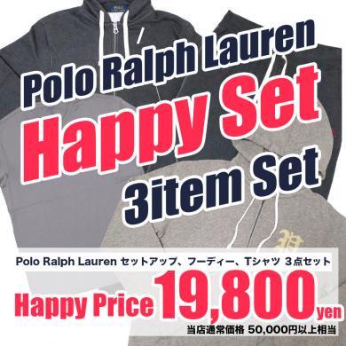 お正月セール Polo Ralph Lauren Happy Set 3点セット / ポロ ラルフローレン 数量限定 1/9 まで