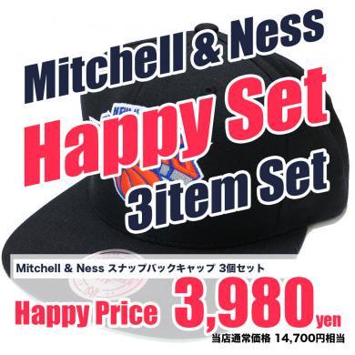 お正月セール Mitchell & Ness Happy Set 3点セット / ミッチェル&ネス スナップバック3個セット 数量限定 1/9 …