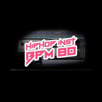 【独占使用】HIPHOP INST BPM80 EXCLUSIVE - ヒップホップ インストトラック 2017/01/21