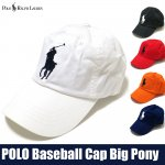 POLO Ralph Lauren Baseball Cap Big Pony / ポロ ベースボールキャップ ビッグポニー レザーストラップ