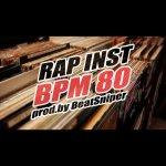 トラック販売 RAP INST BPM80 EXCLUSIVE - ヒップホップ ラップ インストトラック hh-32