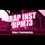 RAP Intrumental BPM73 独占使用 - ヒップホップ ラップ インストトラック hh-43<img class='new_mark_img2' src='https://img.shop-pro.jp/img/new/icons51.gif' style='border:none;display:inline;margin:0px;padding:0px;width:auto;' />