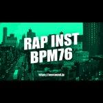 RAP Intrumental BPM76 独占使用 - ヒップホップ ラップ インストトラック hh-44