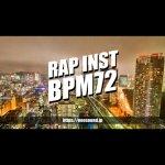 hiphopトラック BPM72 独占使用 - ヒップホップ ラップ インストトラック hh-46