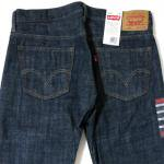 LEVI'S 569 Loose Straight(indigo)/リーバイス 569 ルーズストレイト US限定モデル<img class='new_mark_img2' src='https://img.shop-pro.jp/img/new/icons51.gif' style='border:none;display:inline;margin:0px;padding:0px;width:auto;' />