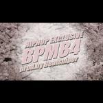 【独占使用】HIPHOP BPM84 EXCLUSIVE - ヒップホップ インストトラック