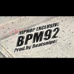 【独占使用】HIPHOP INST BPM92 EXCLUSIVE - ヒップホップ インストトラック