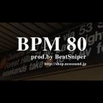 【独占使用】HIPHOP INST BPM80 EXCLUSIVE - ヒップホップ インストトラック Swing 23%