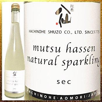陸奥八仙 natural sparkling0 j発泡清酒 500mlの購入ページへ