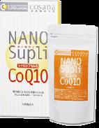 ナノサプリシクロカプセル化CoQ10