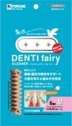 犬用歯磨き 「デンティフェアリー M(6個入)」 愛犬の歯垢・歯石を正しく除去!