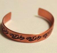 ココペリのバングル Sunrise Copper