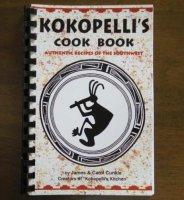 ココペリのクックブック