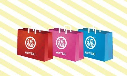 【福袋】カモミールセット(小サイズ)