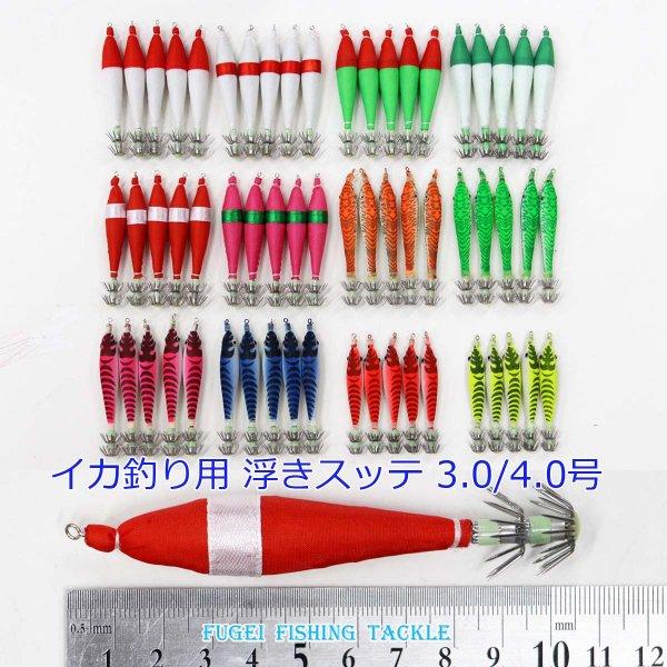 イカ釣り 夜光 浮きスッテ 3号4号の 60本セット 20SUTE4-3G60S