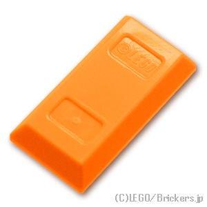 インゴット:[Orange / オレンジ]