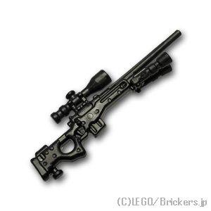 スナイパーライフル L96:[Black / ブラック]