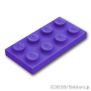 プレート 2 x 4:[Dark Purple / ダークパープル]