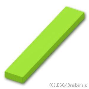 タイル 1 x 6 フラット:[Lime / ライム]