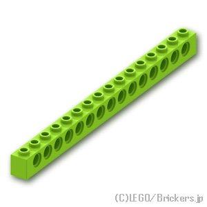 テクニック ブロック 1 x 16 - ピン穴15:[Lime / ライム]