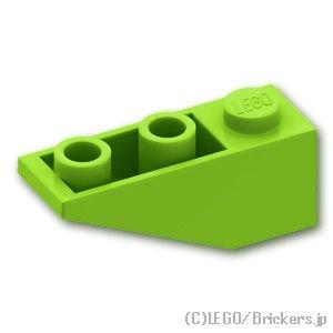 逆スロープ 3 x 1 / 33°:[Lime / ライム]