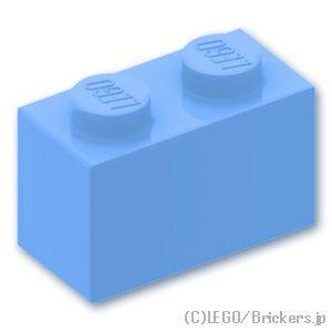 ブロック 1 x 2:[Bt,Lt Blue / ブライトライトブルー]