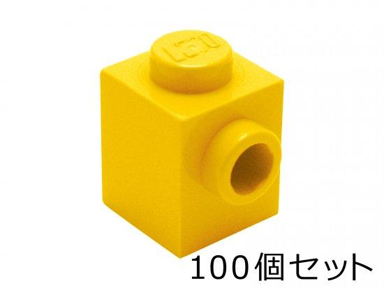 ブロック 1 x 1 - 1面スタッド:[Yellow...